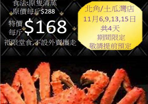 2018年10月30日(情放大)